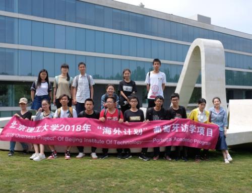 Estudantes chineses aprendem na FEUP como usar a Engenharia por um futuro melhor